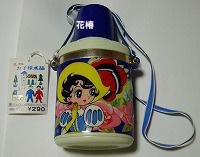 サファイヤ 水筒
