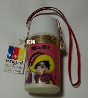 サファイヤ王子 水筒