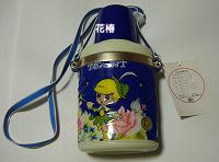 チンク 水筒